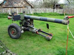 British MOBAT anti-tank weapon